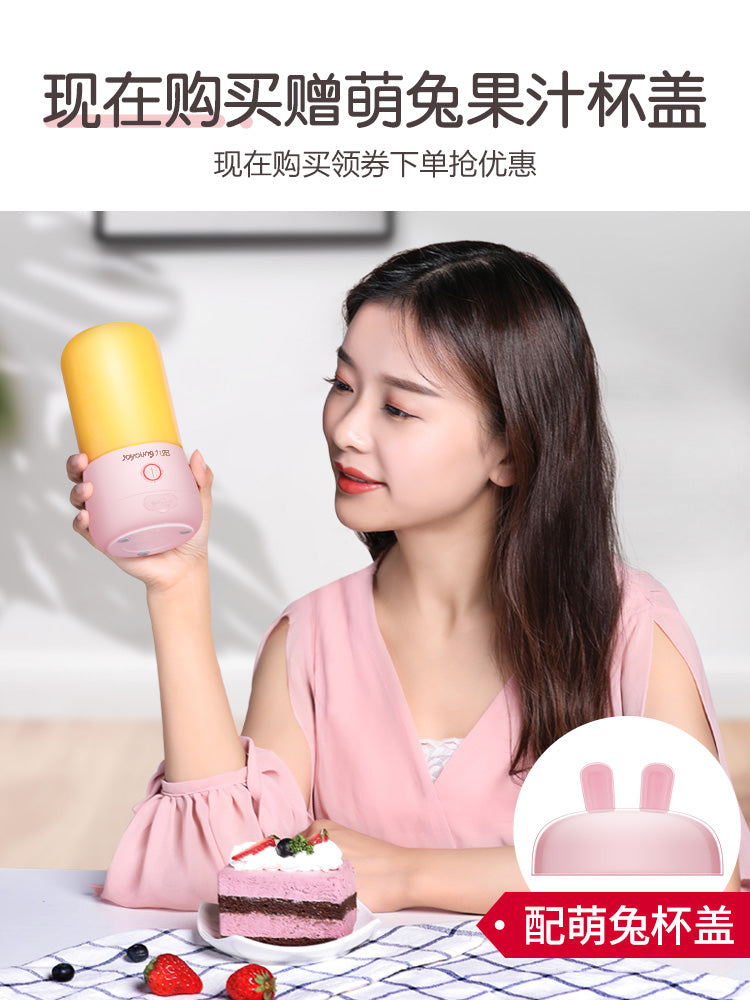 Joyoung/九阳 L3-C8 Portable/ Wireless Juicer/ Blender/ Chargable Battery/ 1 Year SG Warranty