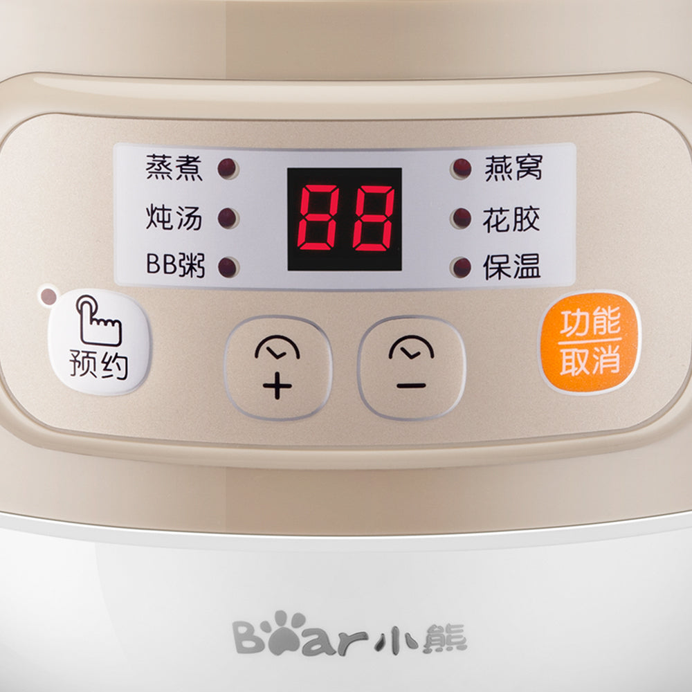 小熊/Bear DDZ-A08G2 0.8L Single Pot Slow Cooker/ Glass Pot for Bird's Nest/ SG Plug/ 1 Year SG Warranty