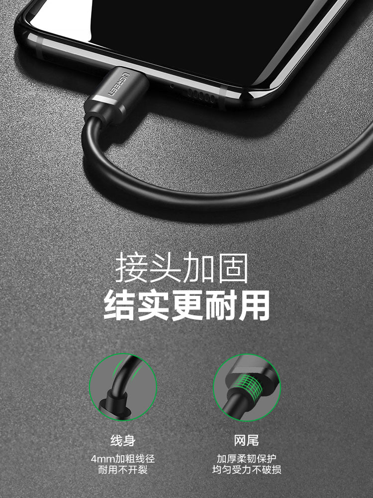 Free Gift No. 1/ USB to Type-C Charging Cable/ From 0.25m to 1.5m/ 3A Max Current