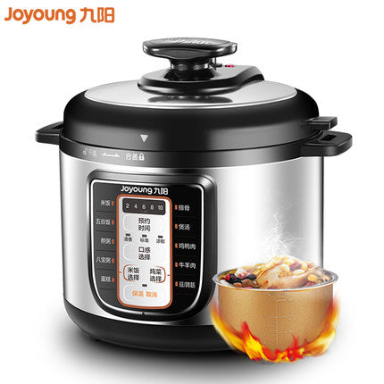 Joyoung JYY-50YL1 5L High Pressure Cooker/Rice Cooker/Electric Pressure Cooker/SG Plug