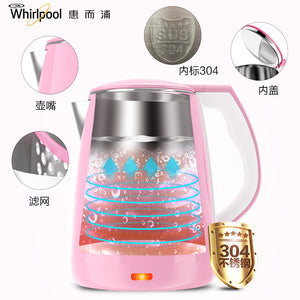 Whirlpool/惠而浦WEK-MS153F 1.5L Electric Kettle/ 1500W High Power/SG Plug/ 1 Year SG Warranty