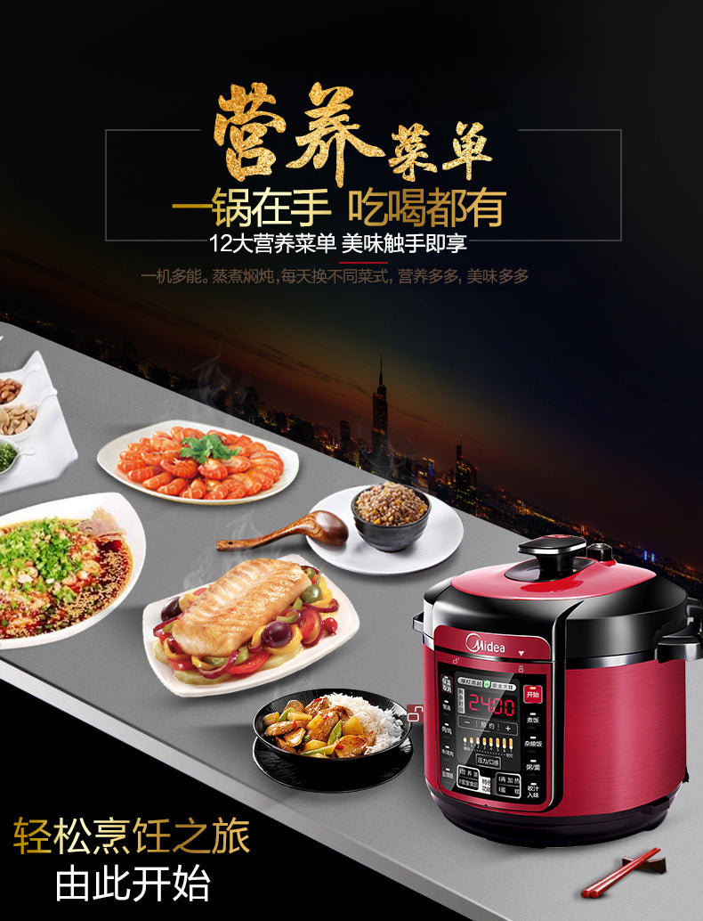 美的/Midea WQC50A5 5L Electric High Pressure Cooker/Rice Cooker/Dual Pots/ SG Plug/ 1 Year SG Warranty