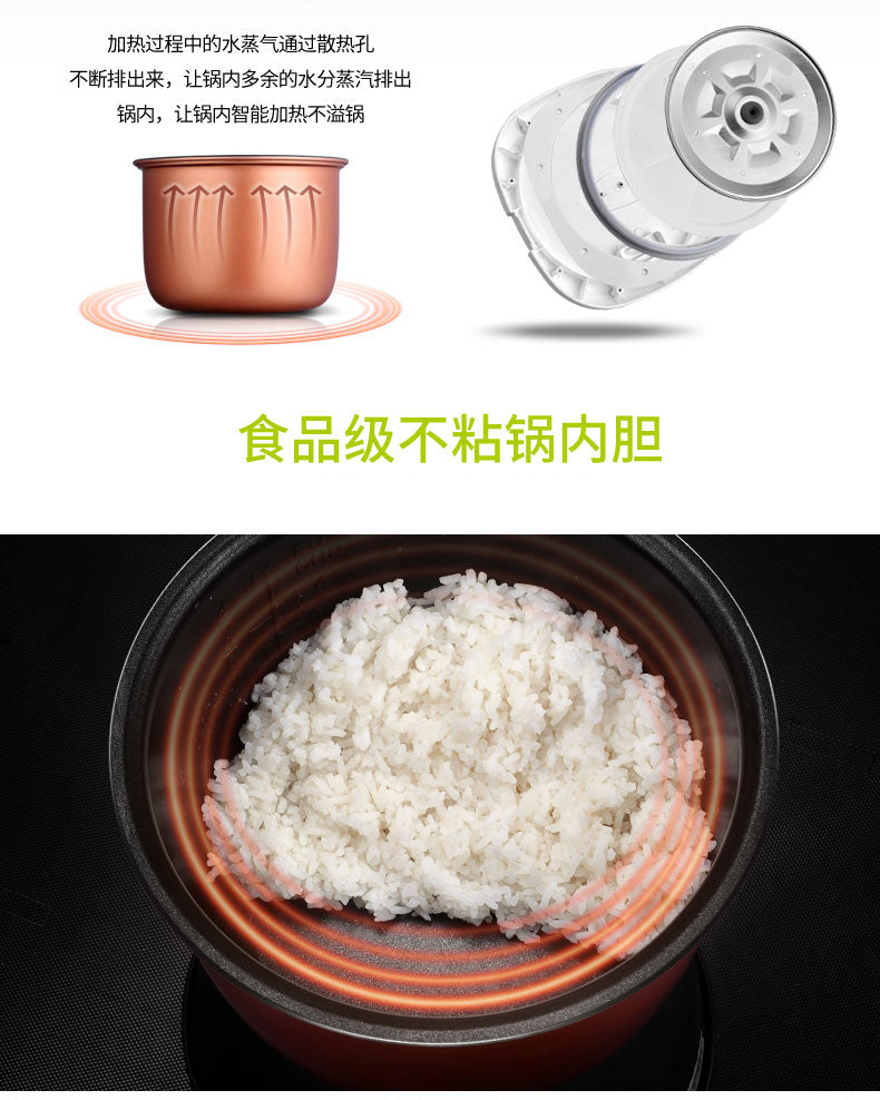 优雪/YX-2040 White 2L (0.67L in Singapore Standard) Mini Electric Rice Cooker/ SG Plug/ 1 Year SG Warranty
