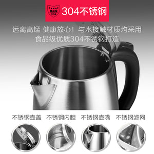 Joyoung/九阳JYK-17S08 1.7L Electric Kettle/ 1800W High Power/ SG Plug/ 1 Year SG Warranty