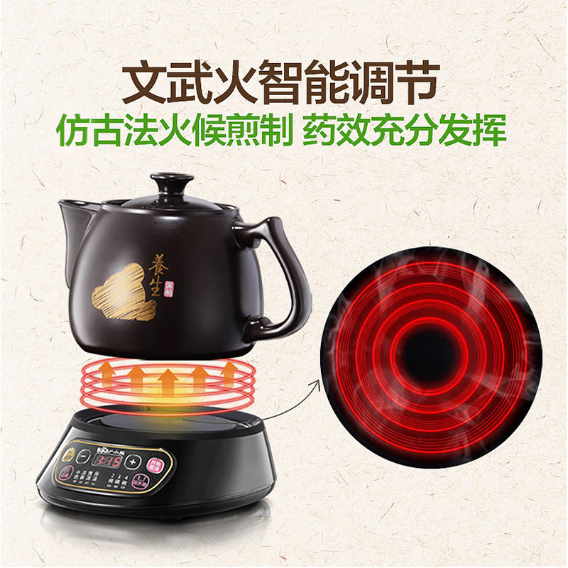 Bear JYH-A30A1 Automatic Intelligent Decoction Pot/ SG Plug/ 1 Year SG Warranty