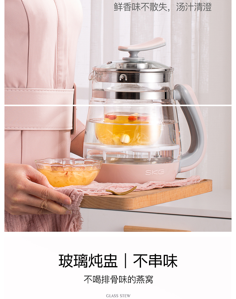 SKG 8141 1.8L Electric Healthy Teapot/ Bird Nest Cooking Pot/ SG Plug/1 Year SG Warranty