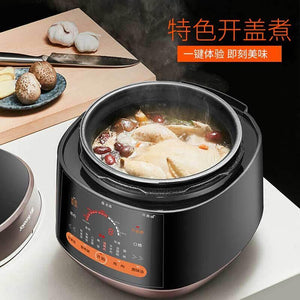 九阳/Joyoung Y-50C82 5L Electric High Pressure Cooker/Rice Cooker/Dual Pots/ SG Plug/ 1 Year SG Warranty