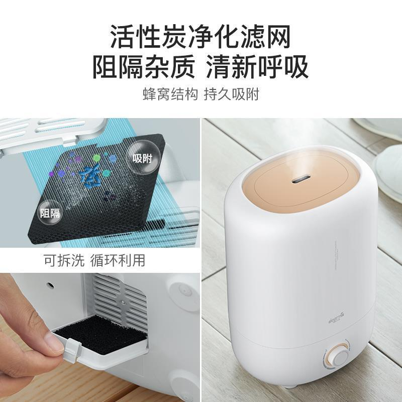 Deerma F725 5L High Capacity Ultrasonic Humidifier/ Aroma Oil/ SG Plug/ 1 Year SG Warranty