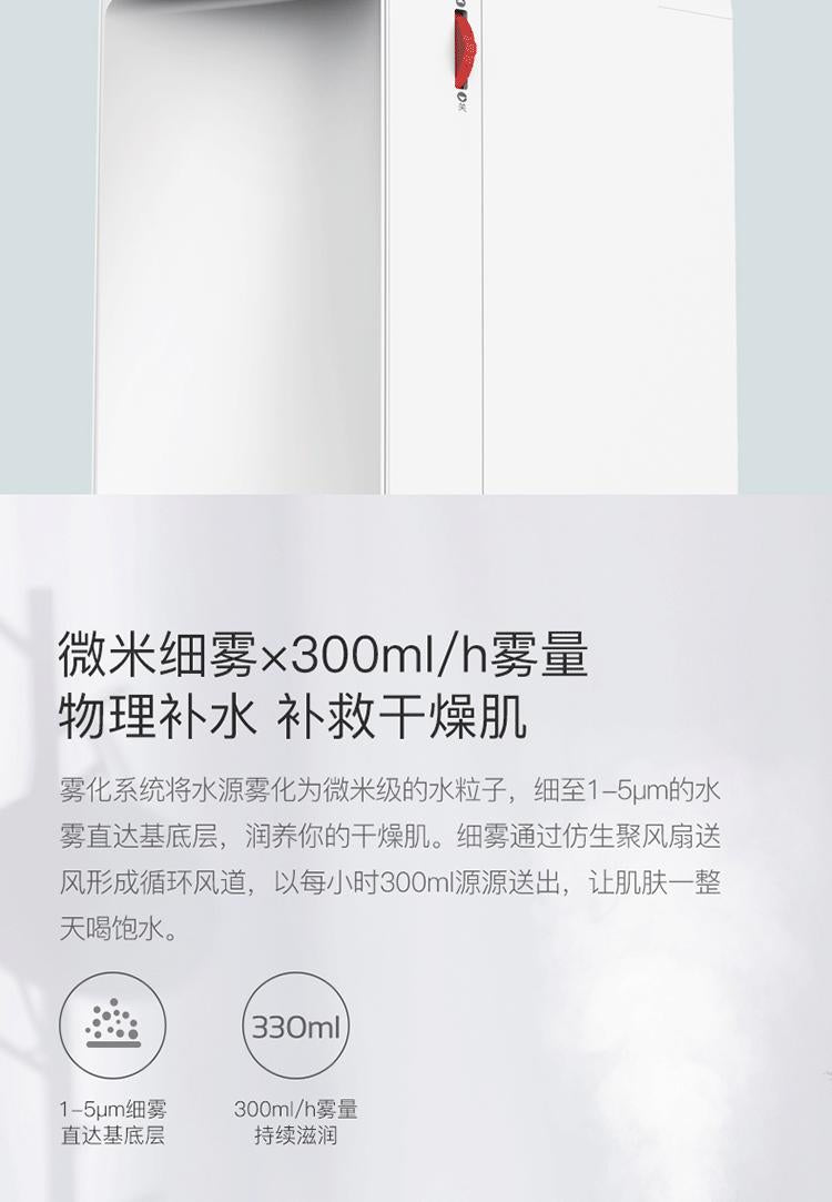 Deerma DEM-LD300 5L Ultrasonic Humidifier/ Aroma Oil/ SG Plug/ Free AG+ BOX/ 1 Year SG Warranty