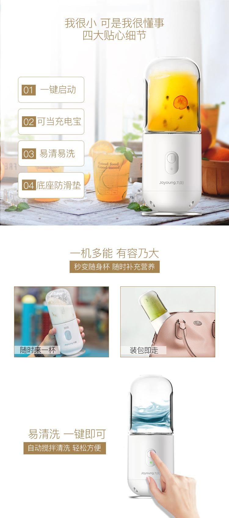 Joyoung/九阳 JYL-C902D Portable/ Wireless Juicer/ Chargable Battery/ 1 Year SG Warranty