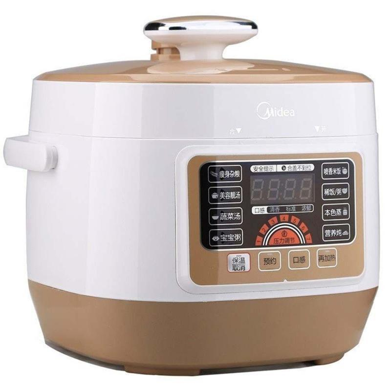 美的/Midea WSS2521 2.5L (0.9L in Japanese Standard) Mini Pressure Cooker/SG Plug/ 1 Year SG Warranty