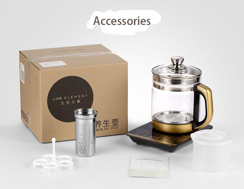 Life Element/生活元素 YSH-D1801 1.8L Electric Health Teapot/ SG Plug/ 1 Year SG Warranty