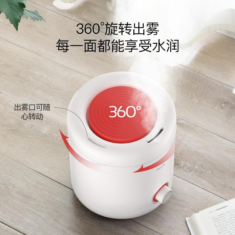 Deerma F300 2.5L Ultrasonic Humidifier/ Add Water from Top/ Aroma Oil/ SG Plug/ 1 Year SG Warranty