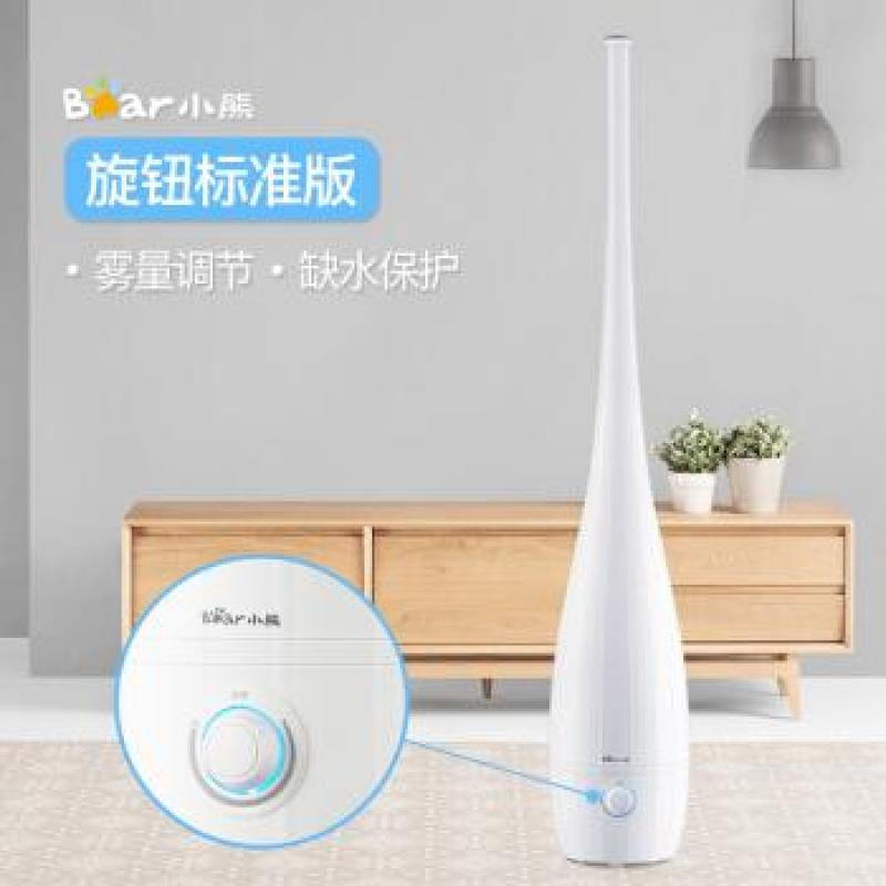 Bear JSQ-B40P1 4L Ultrasonic Humidifier/ Aroma Oil/ SG Plug/ Tall Design/ 1 Year SG Warranty