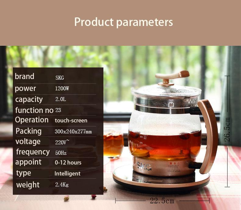 SKG 8064 2L High Capacity Electric Healthy Teapot/ SG Plug/1 Year SG Warranty