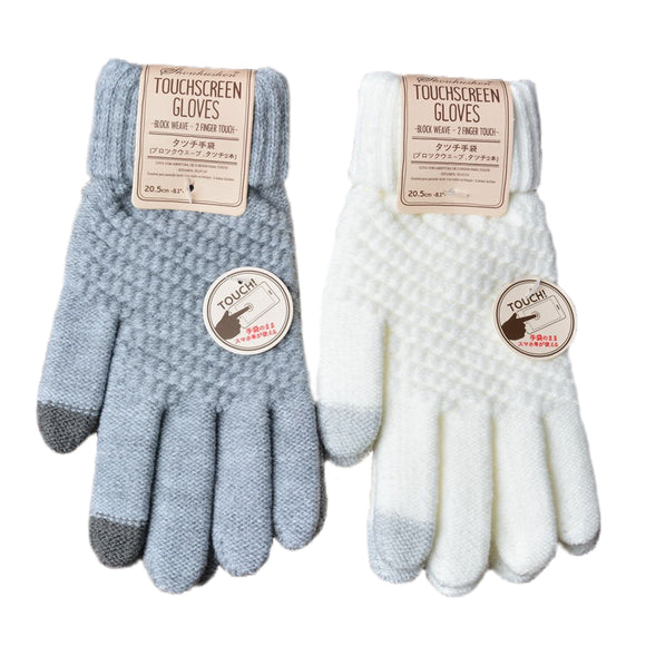 Touch Screen Wool-Knit Gloves