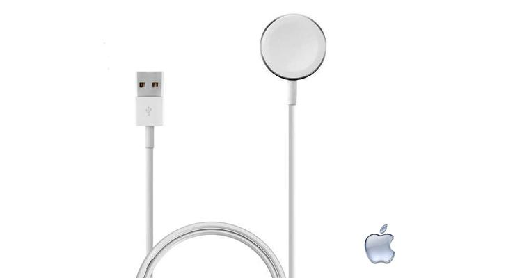 Genuine Apple Magnetic Charging Cable for Apple Watch (All Series)  - UntilGone.com