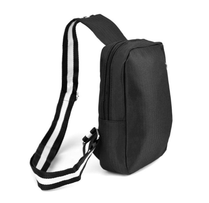 Daily Deals Black Crossbody Sling Bag with USB Charging Port Backpacks
