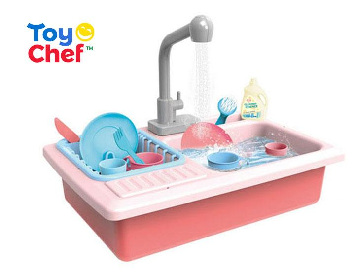 Daily Deals Toy Chef Water Play Kitchen Sink Toy Kitchens
