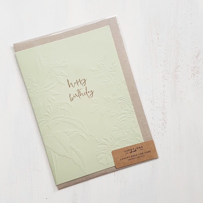 Luxury Greeting Card by Typoflora - Mint