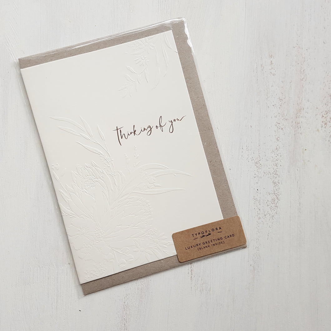 Luxury Greeting Card by Typoflora - White