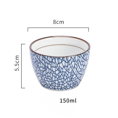 Japanese Basic Pattern Teacup