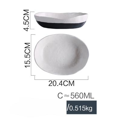 Black & White Fusion Ceramic Collection - Food Plate