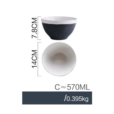 Black & White Fusion Ceramic Collection - Bowl 1