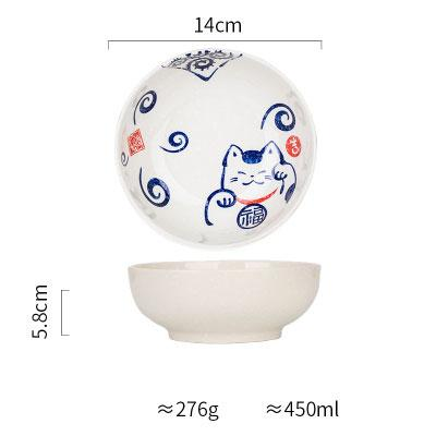 Japanese Design Chubby Cat Ii Ceramic Collection - C 5.5 Inch Bowl - Plate