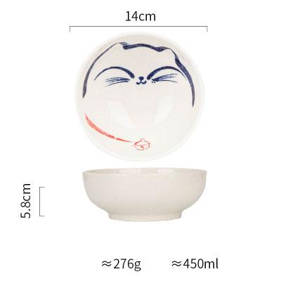 Japanese Design Happy Cat Face Ceramic Collection - D 5.5 Inch Bowl - Plate