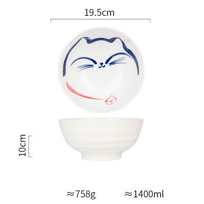 Japanese Design Happy Cat Face Ceramic Collection - F 7.7 Inch Soup Bowl - Plate