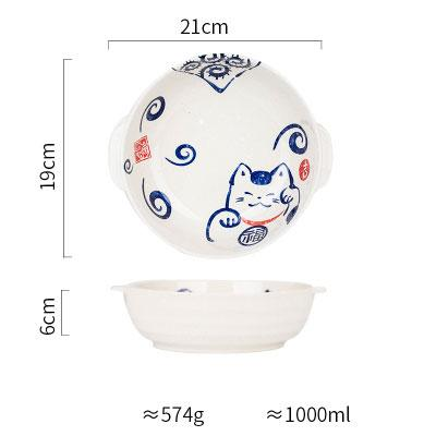 Japanese Design Chubby Cat Ii Ceramic Collection - G 8.2 Inch Bowl - Plate
