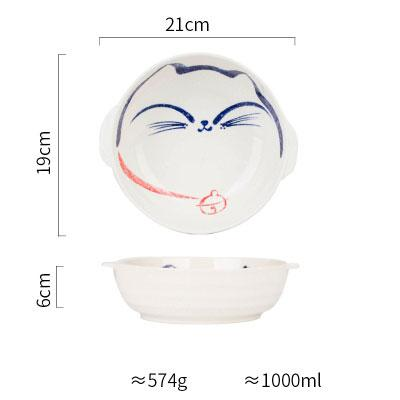 Japanese Design Happy Cat Face Ceramic Collection - H 8.2 Inch Bowl - Plate