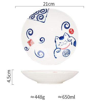 Japanese Design Chubby Cat Ii Ceramic Collection - K 8.2Inch Plate - Plate