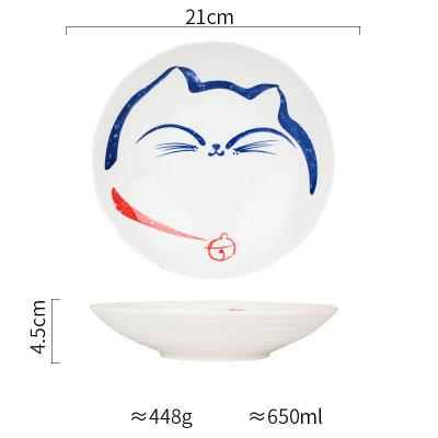 Japanese Design Happy Cat Face Ceramic Collection - L 8.2Inch Plate - Plate