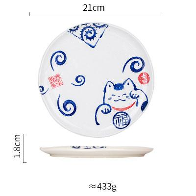 Japanese Design Chubby Cat Ii Ceramic Collection - M 8.2 Inch Dish - Plate