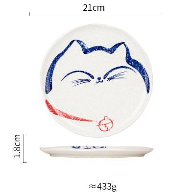 Japanese Design Happy Cat Face Ceramic Collection - N 8.2 Inch Dish - Plate