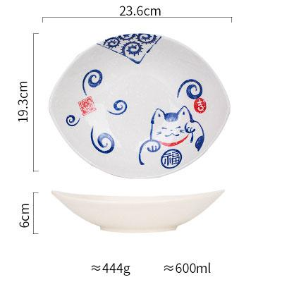 Japanese Design Chubby Cat Ii Ceramic Collection - O 9.2 Inch Plate - Plate