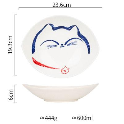 Japanese Design Happy Cat Face Ceramic Collection - P 9.2 Inch Plate - Plate