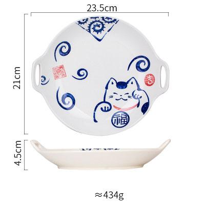 Japanese Design Chubby Cat Ii Ceramic Collection - Q 9.2Inch Dish - Plate