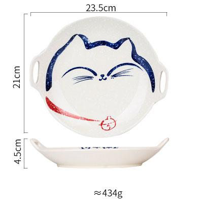 Japanese Design Happy Cat Face Ceramic Collection - R 9.2Inch Dish - Plate