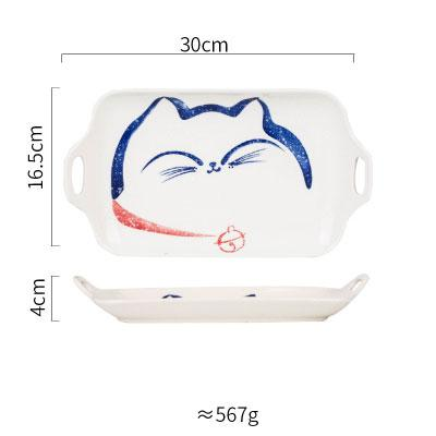 Japanese Design Happy Cat Face Ceramic Collection - V 11.8 Inch Dish - Plate