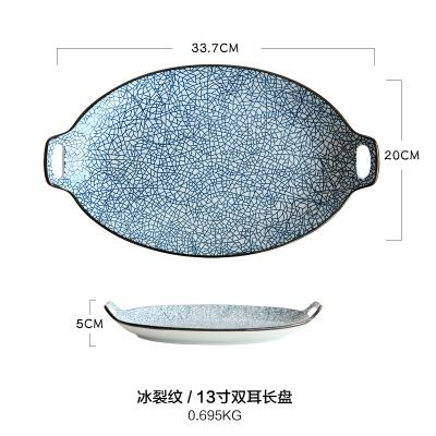Japanese Style Aoimondo Design Ceramic Plate With Handles - Oval - Plate