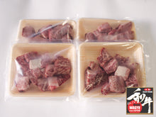 Load image into Gallery viewer, Ribcap - Dice, 4-pk, 4 lbs - WAGYU-Store.com