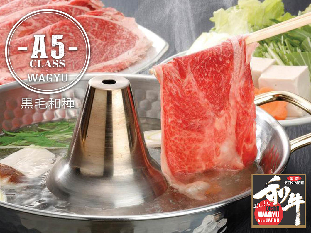 Strip Slice - WAGYU-Store.com