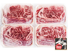 Load image into Gallery viewer, Strip Slice - WAGYU-Store.com
