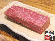 Load image into Gallery viewer, Top Round - Saku ( 2 lbs) - WAGYU-Store.com