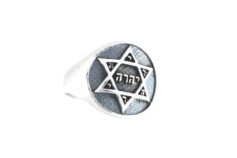 SEAL OF SALOMON GOD NAME STAR OF DAVID