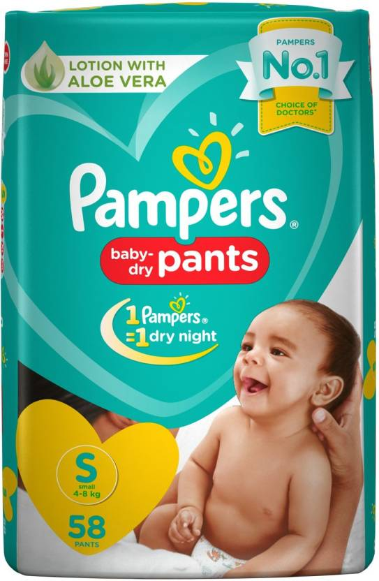 Pampers New Small Size Diapers Pants (58 Count) - S  (58 Pieces)