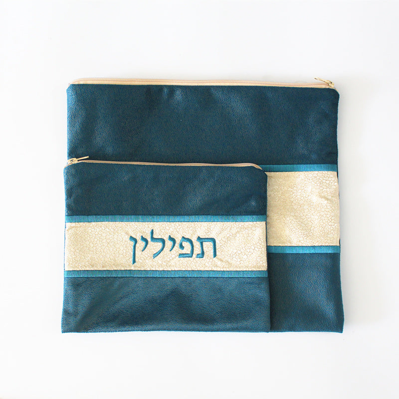 Talit / Tefillin bag set impala - Only Bags! | Shop Latest Jewelry Accessories | Judelry.com